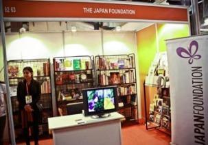 japanfoundation